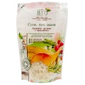 Healthy Breath Bath Salt with Eucalyptus