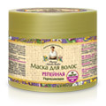 Burdock Hair Mask