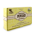 Chamomile Handmade Natural Soap