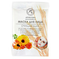 Cleansing Face Mask for Normal Skin