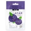 Açaí Anti-Ageing Face Mask