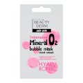 Intensive Hyaluronic Mineral Bubble Mask