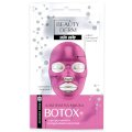 Botox+ Alginate Face Mask