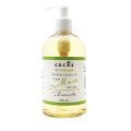 Natural Antibacterial Coconut Hand Soap