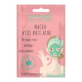 SOS Anti Acne Face Mask