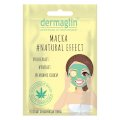 Natural Effect Face Mask