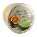 Lime & Orange Anti-Cellulite Body Scrub