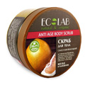 Anti Age Body Scrub