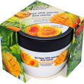 Argan Oil and Juicy Mango Body Butter