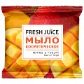 Mango & Yogurt Cosmetic Soap