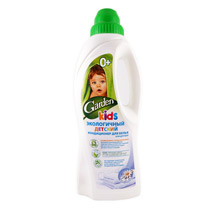 Kids Eco Friendly Baby Fabric Softener with Chamomile Extract