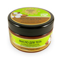 Brazil Nut Anti-Cellulite Body Butter