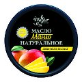 Natural Mango Seed Butter