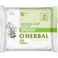 Verbena Extract & Green Clay Natural Soap