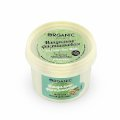 Almond & Pistachio Yogurt Moisturising Face Mask
