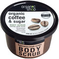 Organic Coffee & Sugar Body Scrub