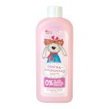 Taya the Hare Kids' Conditioning Shampoo