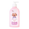 Musya the Kitten Kids' Liquid Soap