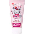 Mila the Chinchilla Kids' Toothpaste