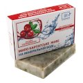 Wine & Cranberry Carpathian Handmade Soap