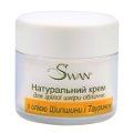 Rose Hip Oil & Taurine Face Cream for Mature Skin