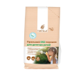 ECO Washing Powder for Baby Clothes