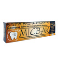 Dentogin Miswak Toothpaste
