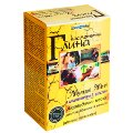Multani Mitti Cosmetic Clay with 3 Herbs