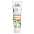 Orange & Tea Tree Antiseptic Hand Gel