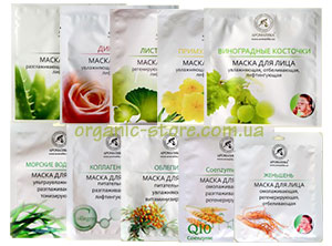 Bio Cellulose Face Masks by Aromatika