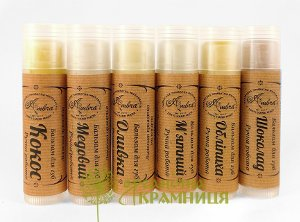 Handmade Lip Balms by Ambra