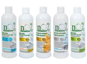 Dishwashing and Cleaning Products by nO% green home