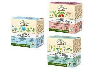 Moisturising Face Creams by Green Pharmacy