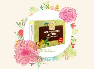 Natural Soap with Anti-Inflammatory Effect by Flora Secret