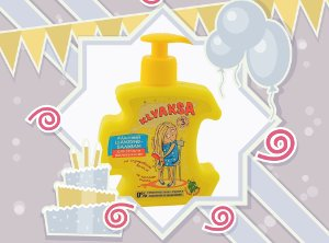 Children's Shampoos with Natural Oils and Extracts by KLYAKSA