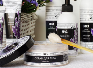 Top 5 Body Care Products by YAKA