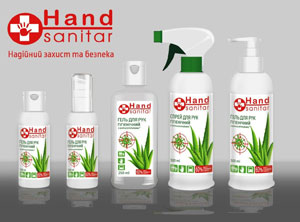 Hand Antiseptics by Hand Sanitar